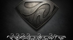 Man Of Steel, Warner Bros lance Glyph Designer
