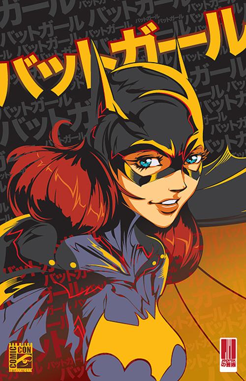 batgirl_remixed_sdcc_2014