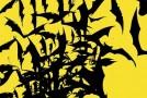 La couverture de Batman #35 «Endgame» dévoilée