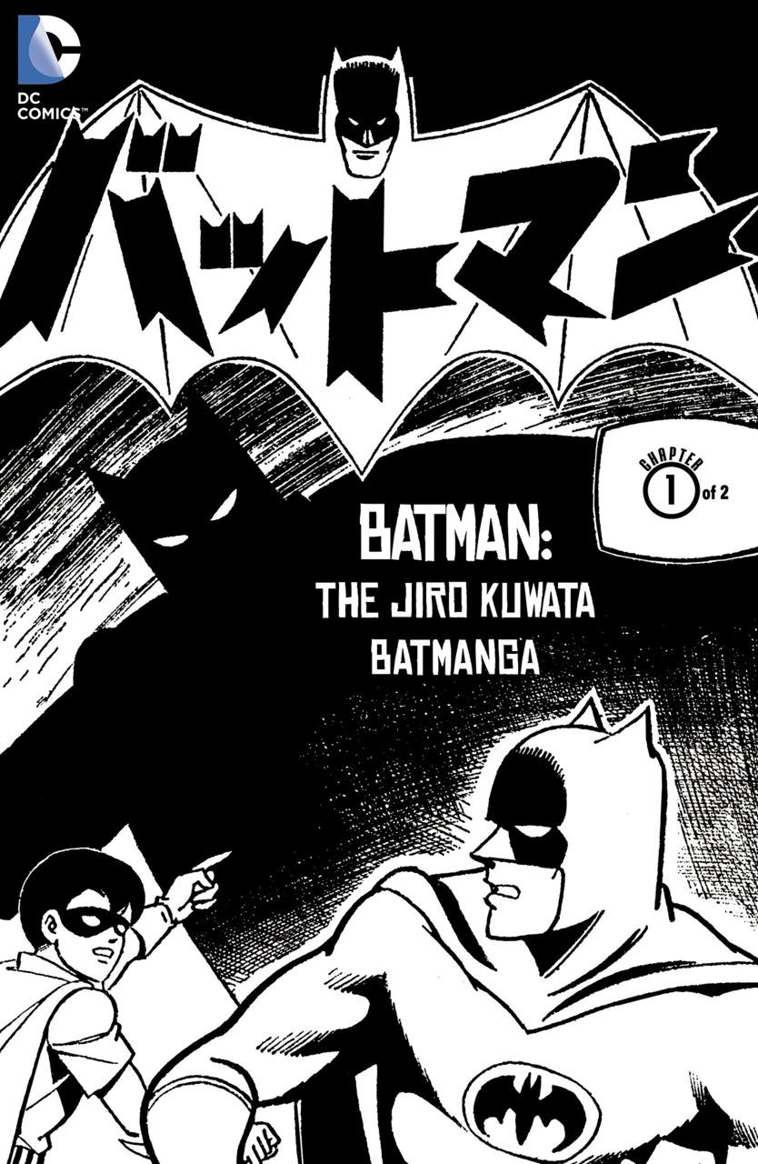 review BATMAN : THE JIRO KUWATA BATMANGA #50