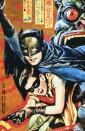 The Script Of #1 : Jiro Kuwata et son Bat-Manga 1