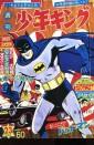 The Script Of #1 : Jiro Kuwata et son Bat-Manga 6