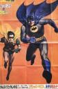 The Script Of #1 : Jiro Kuwata et son Bat-Manga 15