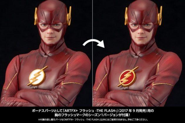 Kotobukiya présente leur statuette de Reverse-Flash version CW 16