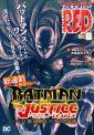 Un premier aperçu du manga Batman and the Justice League 1