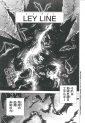 Un premier aperçu du manga Batman and the Justice League 4