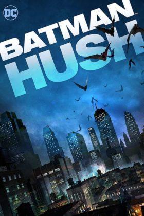 Des affiches teasers pour les prochains films animés DC 2