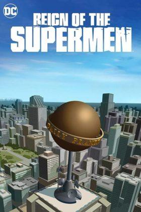 Des affiches teasers pour les prochains films animés DC 1