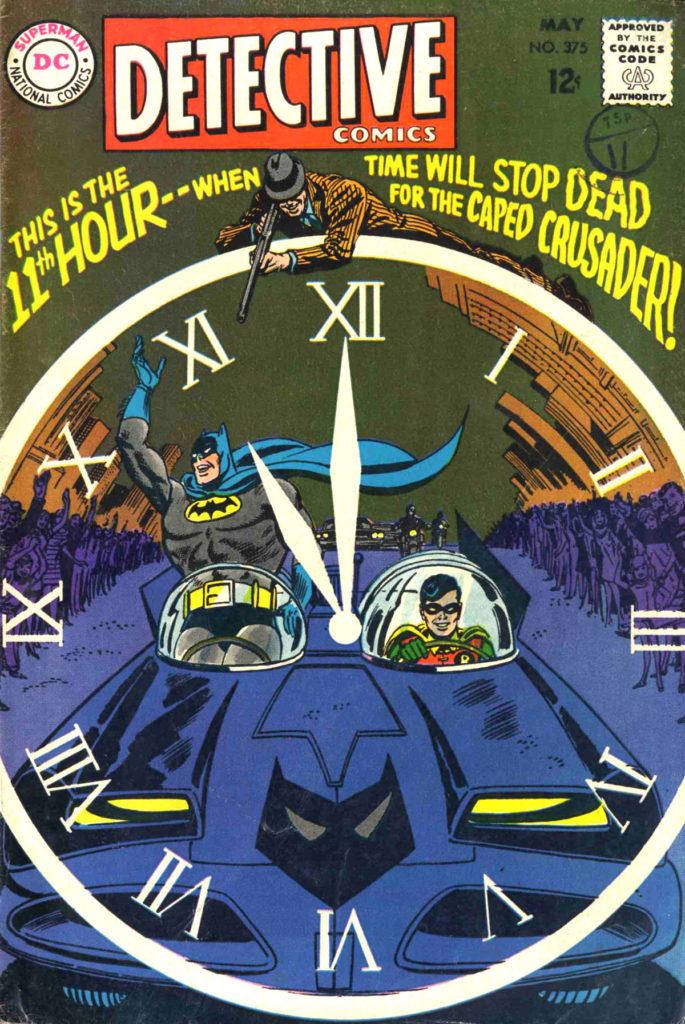 Dossier - La Batmobile à travers les âges 4