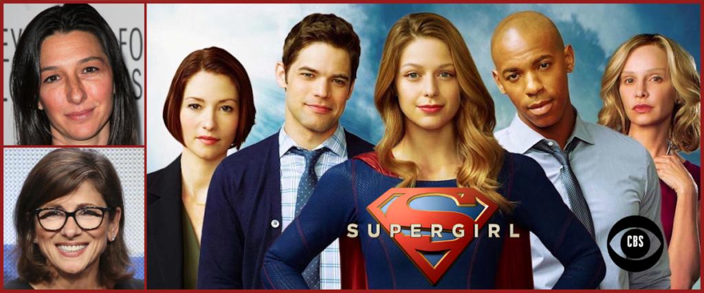 Supergirl Saison 1