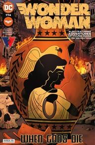 Highlights de la semaine #135 (Infinite Frontier, Batman : Reptilian, Checkmate,...) 38